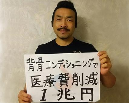 vol15 日野秀彦